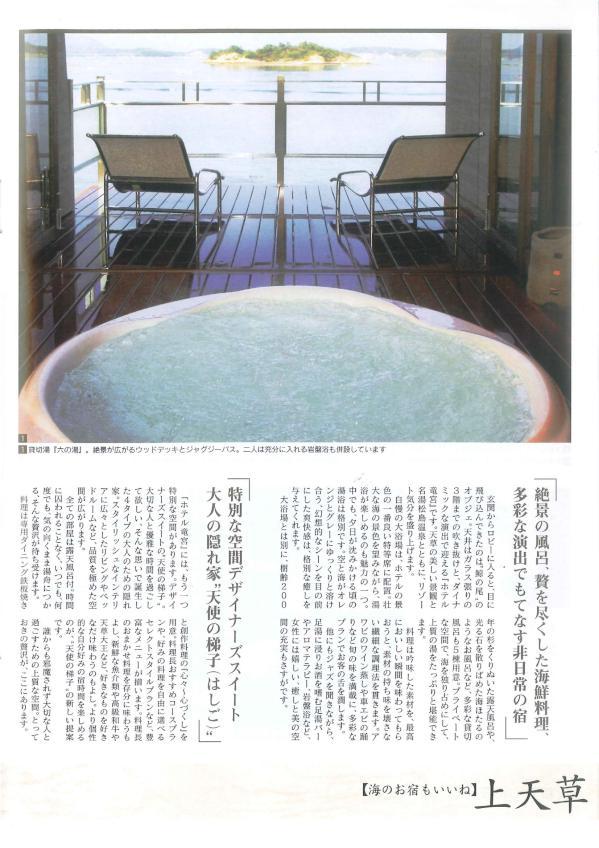 omotenashi12.jpg