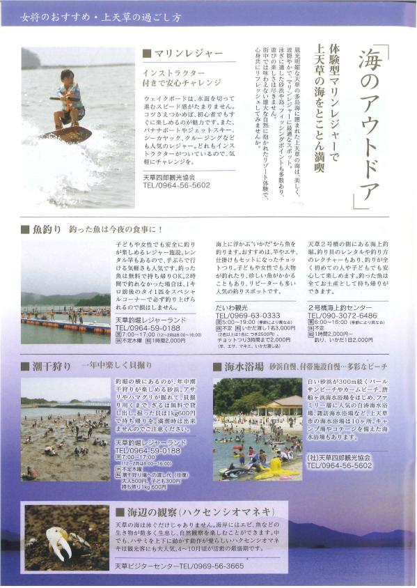 omotenashi21.jpg