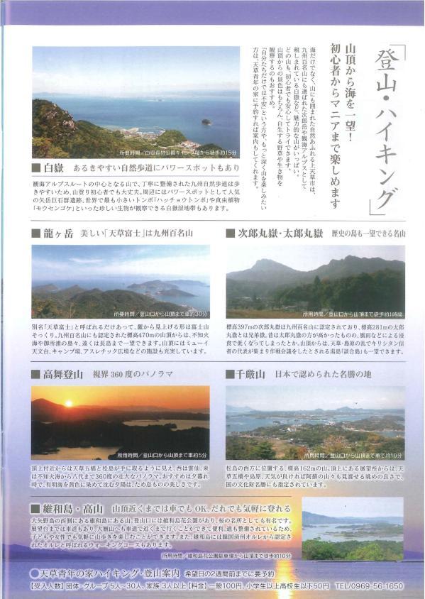 omotenashi22.jpg
