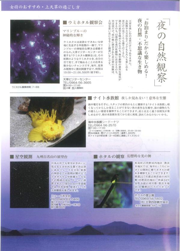 omotenashi23.jpg