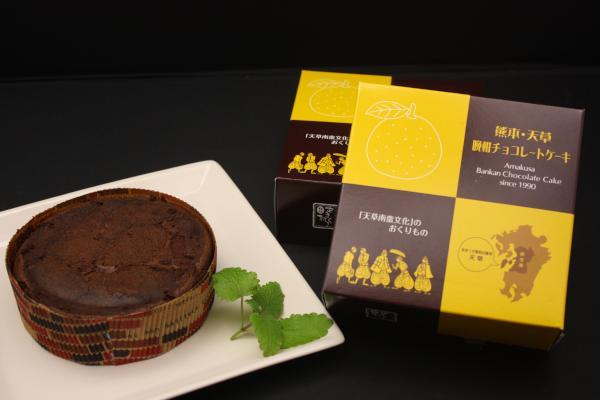 晩柑チョコケーキ