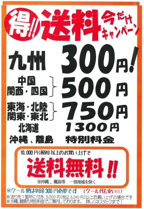 Soryo2019.jpg