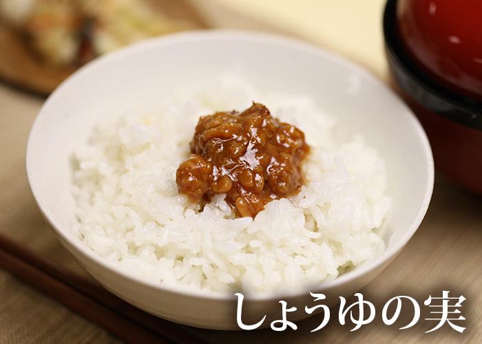 syouyunomi-m.jpg