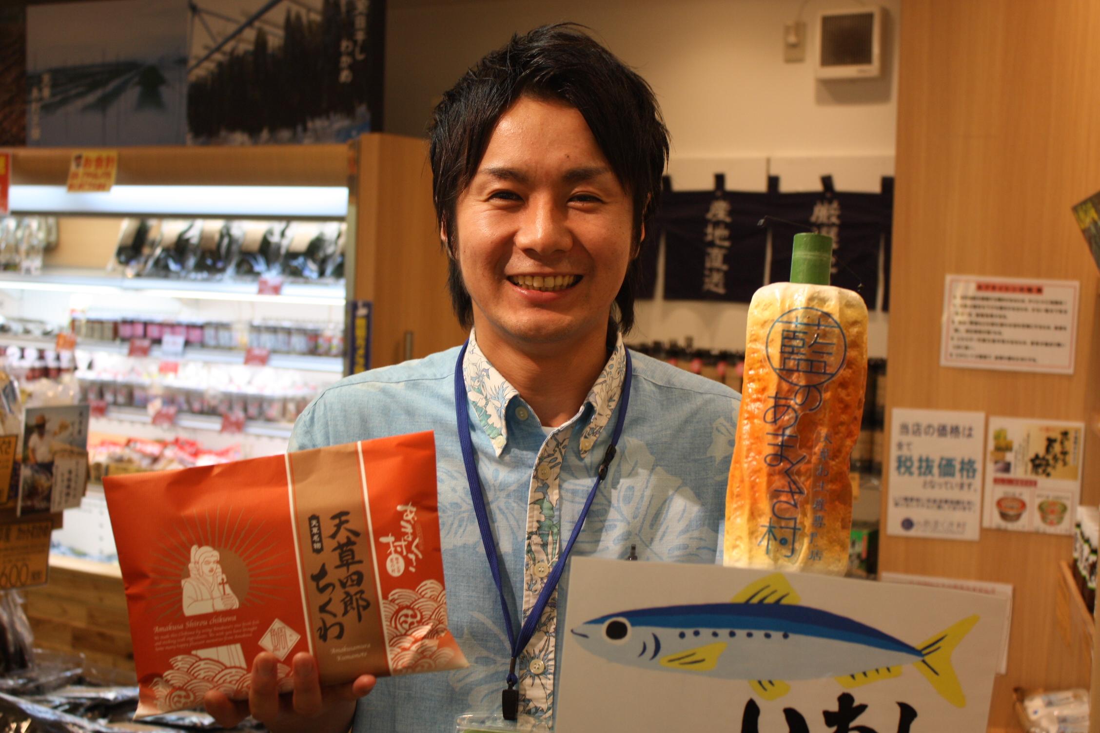 http://www.amakusamura.jp/staff/IMG_5488.JPG