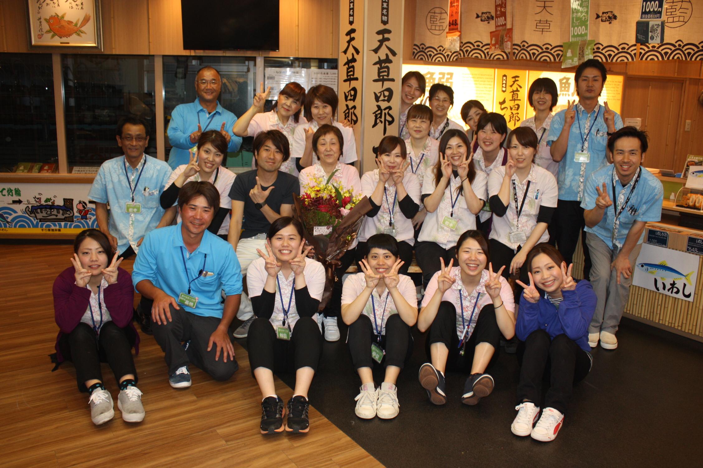 http://www.amakusamura.jp/staff/IMG_5527.JPG