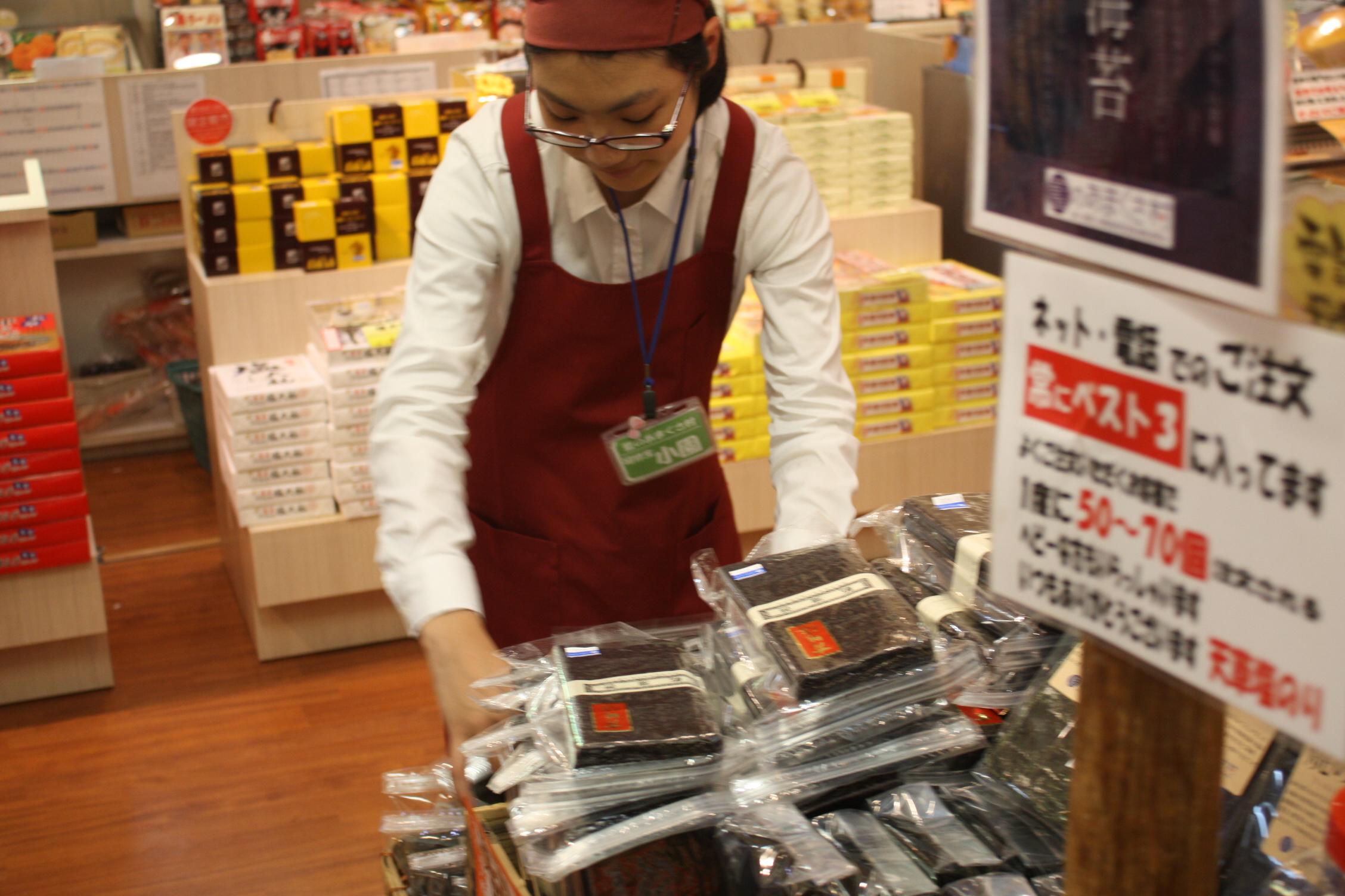 http://www.amakusamura.jp/staff/IMG_5542.JPG
