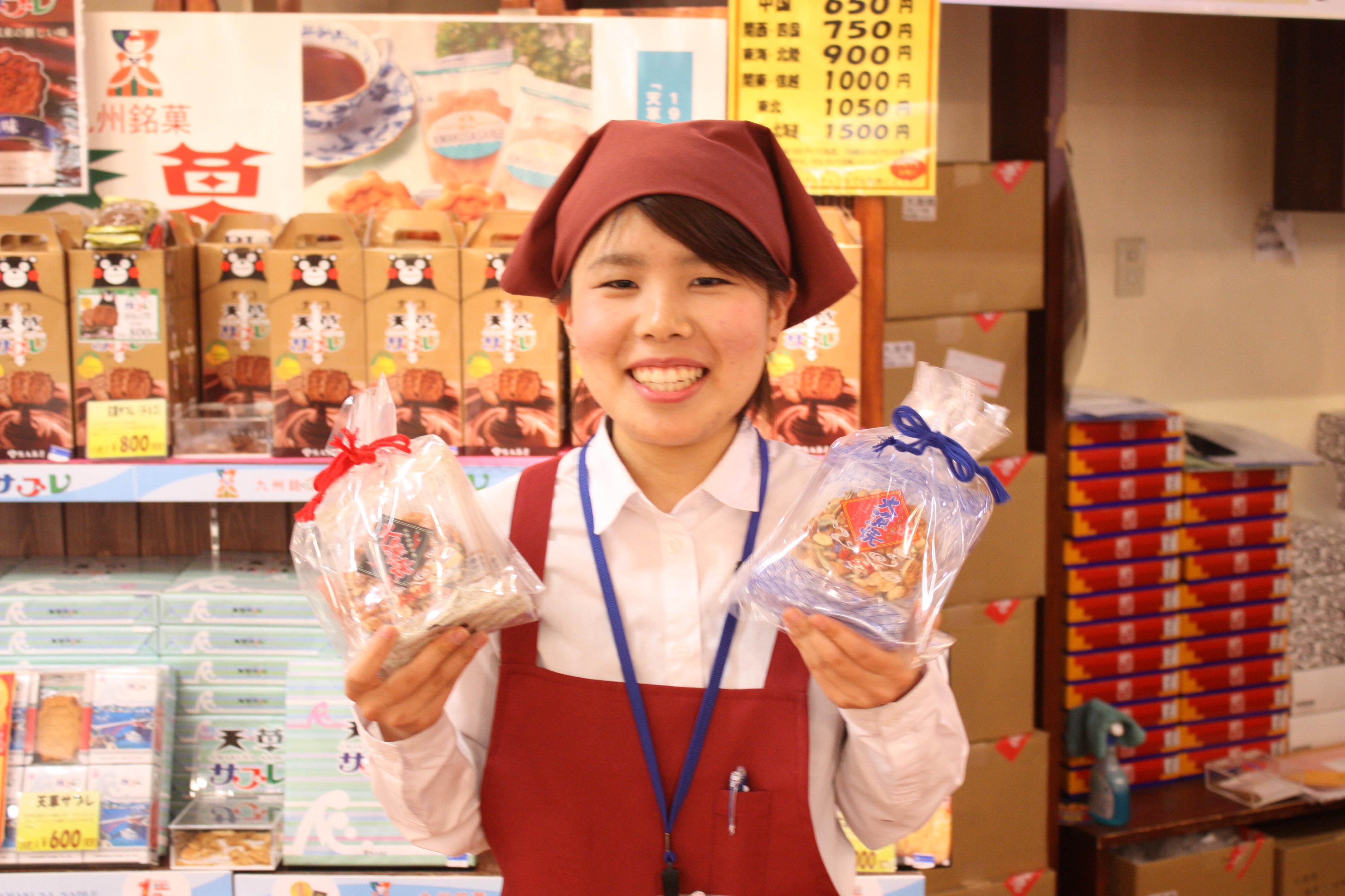 http://www.amakusamura.jp/staff/IMG_5776.JPG