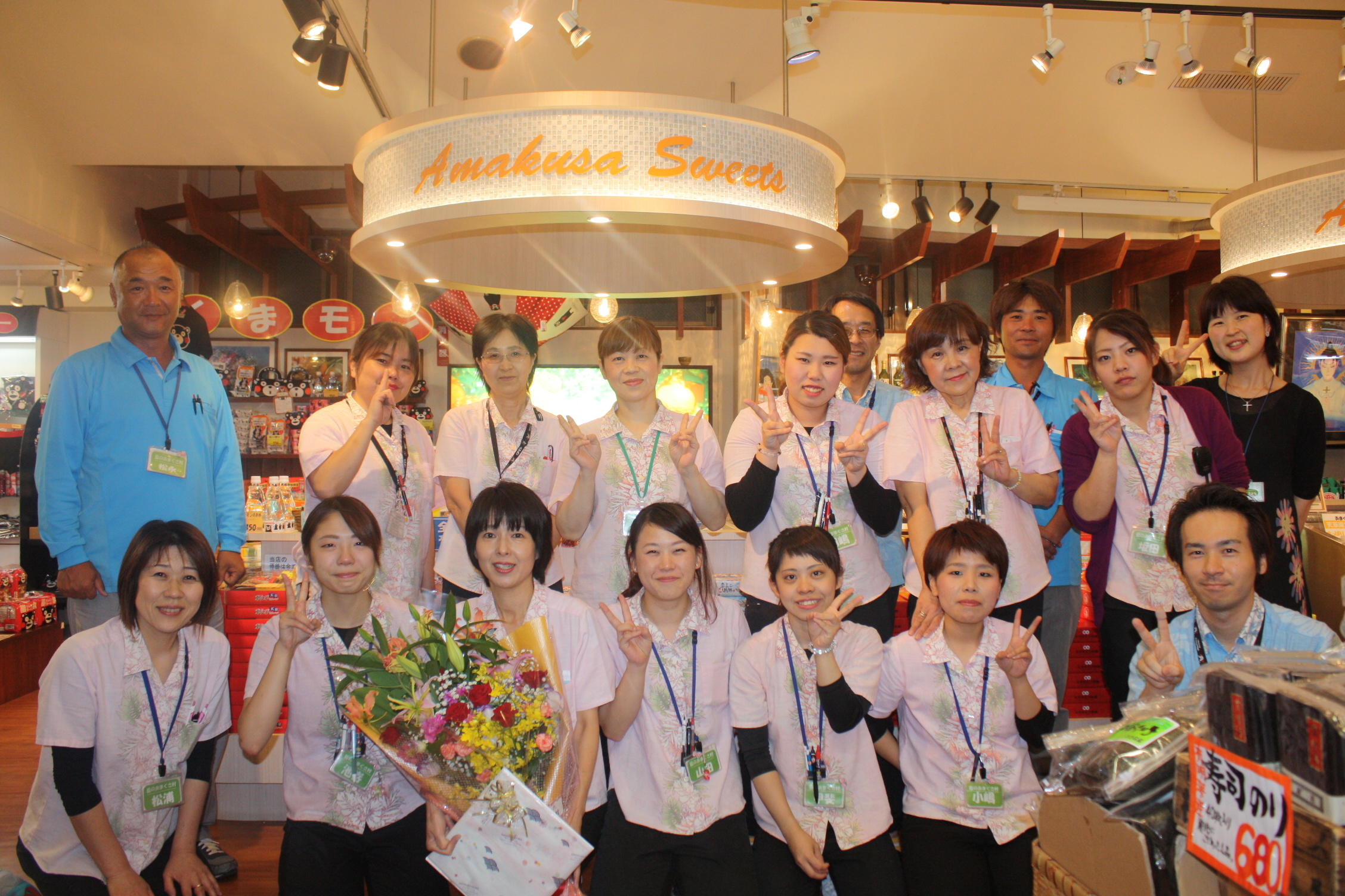 http://www.amakusamura.jp/staff/IMG_7334.JPG